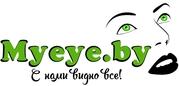 Myeye.by - контактные линзы в Орше