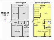 3-х комн. квартира 56.6м. в кирпичном доме