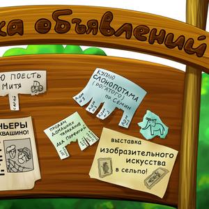 Получайте клиентов в свой бизнес,  используя 30+ досок объявлений Беларуси