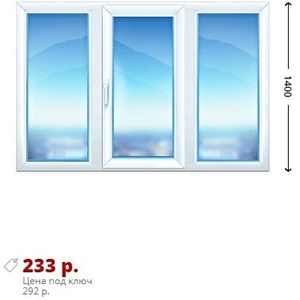 Успейте купить premium Окна дешево. Орша,  Шклов,  Барань