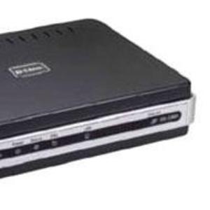 Продам внешний модем для Byfly ADSL-2520U (Орша)