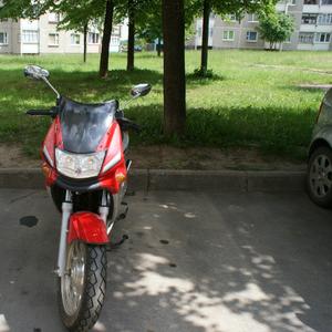 Kinroad XT50